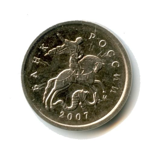 24 рубля сколько копеек разновидности монеты 5 рублей 1998 года