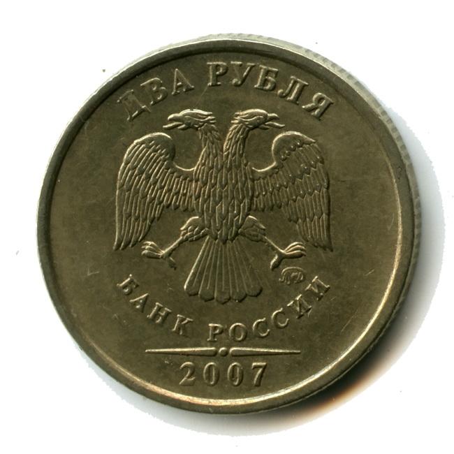 2 рубля вес монеты монеты казахстана 1993