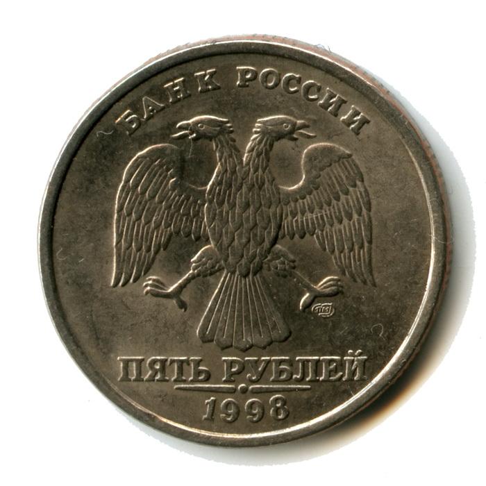 Вес копейки какие российские монеты можно продать