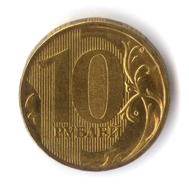 Сколько весит монета в 10 рублей салтовский перстень