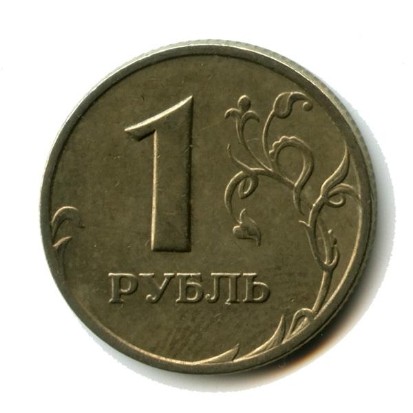 Сколько весит один рубль в граммах как очистить подкову от сильной ржавчины