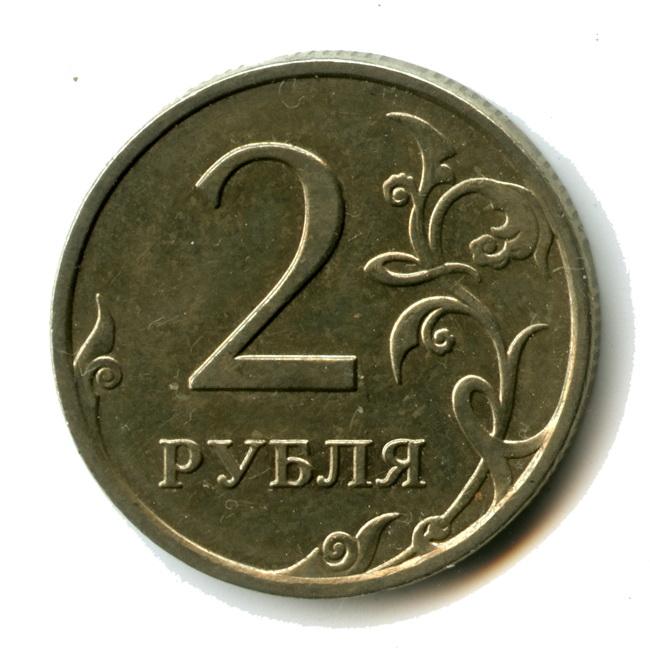 Масса рублевой монеты филофония это