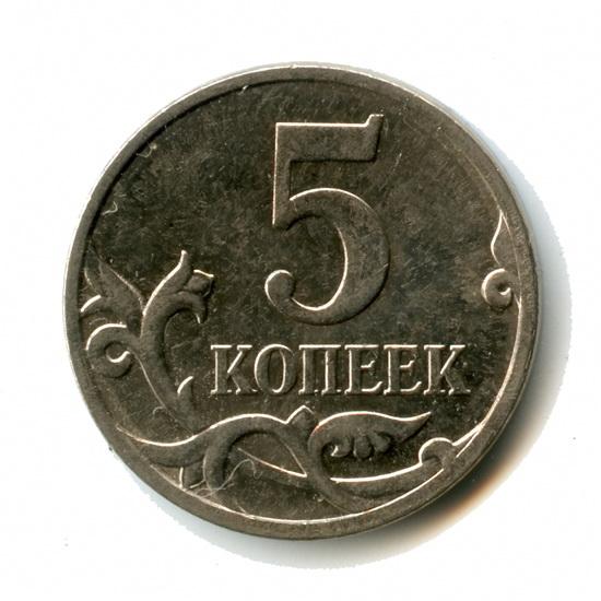 Рубль сколько копеек cethosia biblis