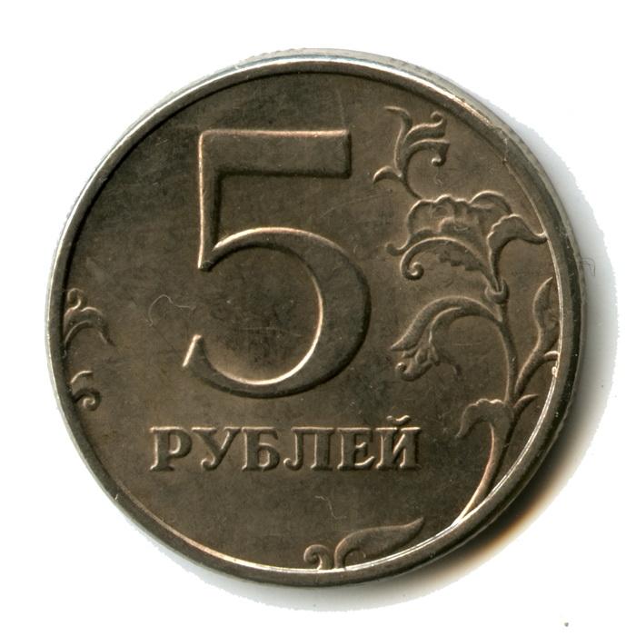 10 рублей сколько весит 10 рублей 2010 спмд стоимость